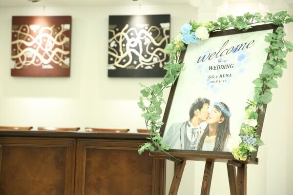 【結婚式の第一印象が決まるのはここ!】おふたりらしい空間&写真映えばっちりな貸切邸宅での1日