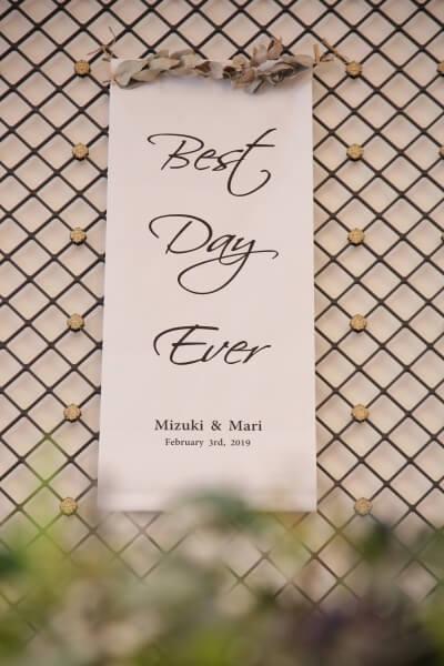 新潟市結婚式場 ブレストン ナチュラル ナチュラルウェディング フラワーコーディネート タペストリー ウェディングケーキ 鏡開き 子ども