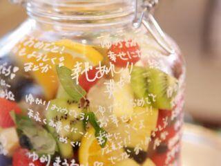 """【果実酒づくり♪】幸せな思い出とフルーツをギュッと瓶につめ込んで❤"""""""