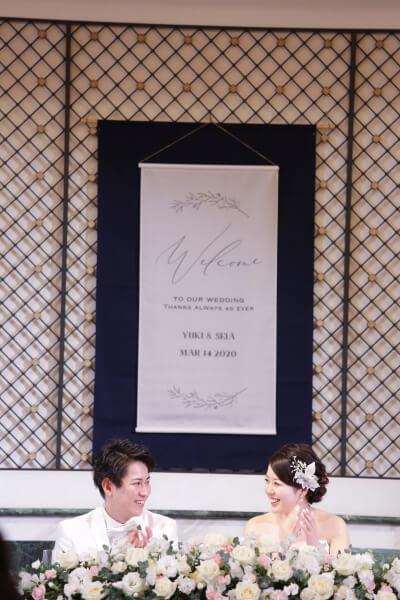 新潟市結婚式場 ブレストン ウェディングパーティ ウェディングレポ パーティレポ ドレス色当てクイズ ゲスト参加型 お色直し カラードレス 星空ドレス フルーツシャワーケーキ 日本酒ビュッフェ おつまみビュッフェ オリジナル