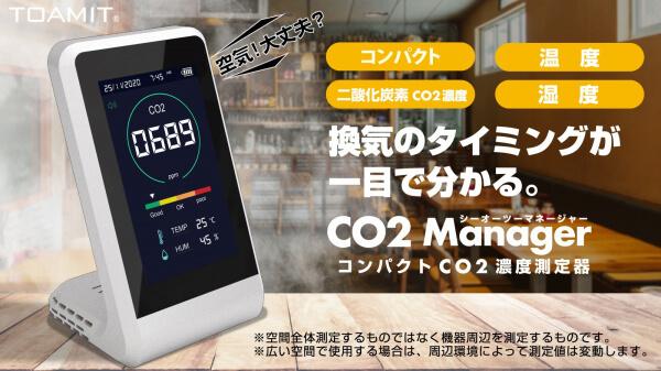 \感染症対策のお知らせ★/【安心安全な結婚式のために♪】二酸化炭素濃度測定器を導入しました!